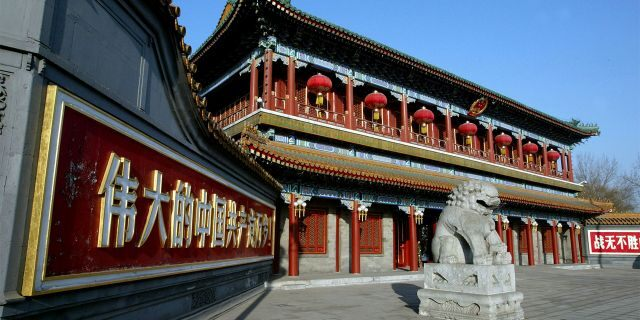 The main entrance to the Zhongnanhai compound that is on Chang'an Avenue and is the home of many of China's top leaders. The compound is behind a high wall which formed part of the Forbidden City and is heavily guarded. (Photo by Mark Ralston/South China Morning Post via Getty Images)