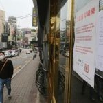 Seoul infections drive COVID-19 spike in South Korea