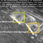Israel launches airstrikes in Syria on 9/11 to destroy missiles